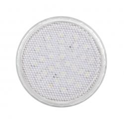Светодиодный светильник HJ8041